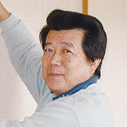 丹伊田辰男