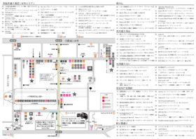 11月Rojima 見取り図